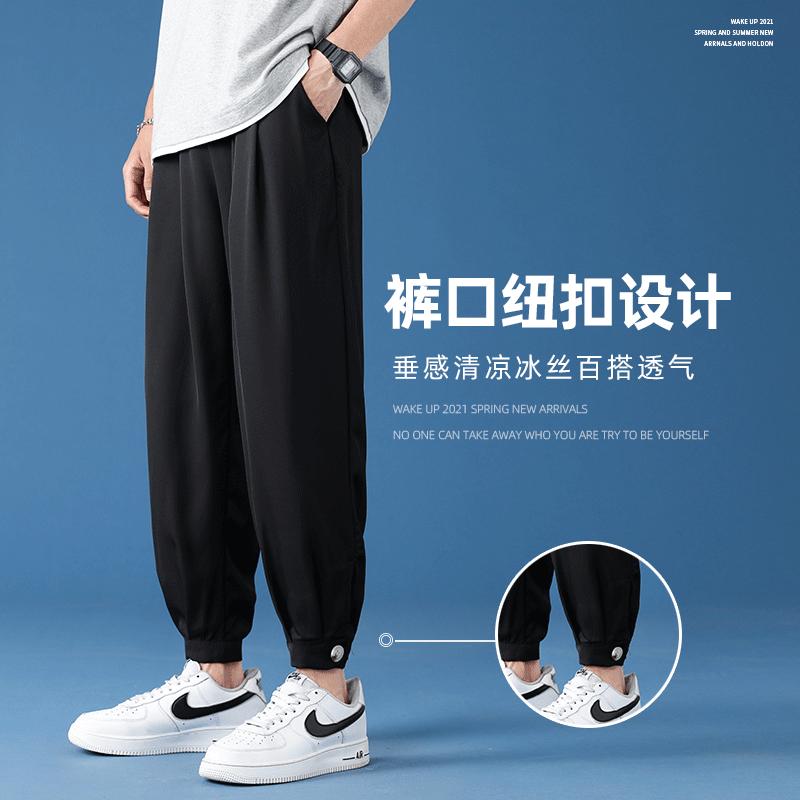 中國代購 中國批發-ibuy99 西裤男 三水朝K21 夏季男士冰丝小西裤空调裤