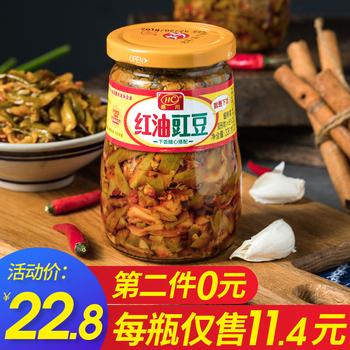 第二件0元*红油四川酸豆角豇豆