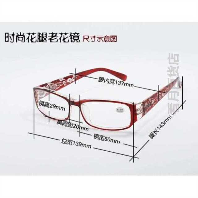 Presbyopic mirror carved ladys Resin ultra light presbyopic mirror for middle-aged and old women and their mothers reading glasses for farsightedness