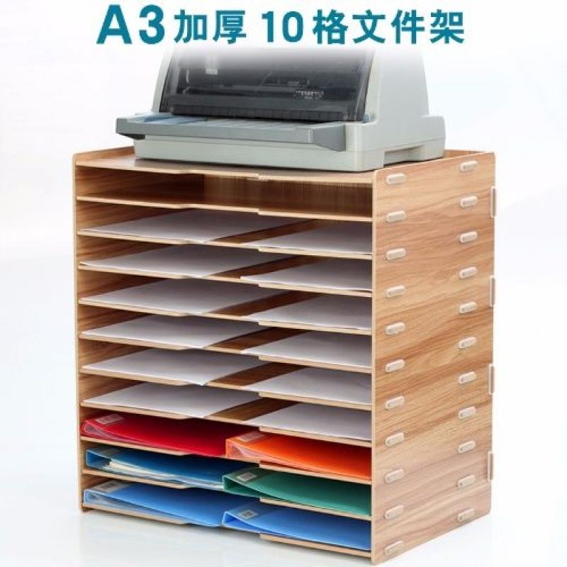 (用10元券)加厚文件架木质桌面多层4打印机架