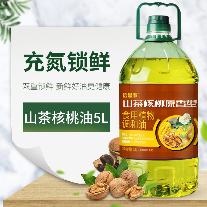 倍思家 山茶核桃油 山茶油 核桃油 食用调和油 食用油5L