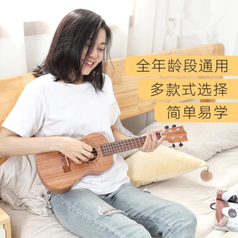 尤克里里女成年女生提升单板木吉它12-01新券