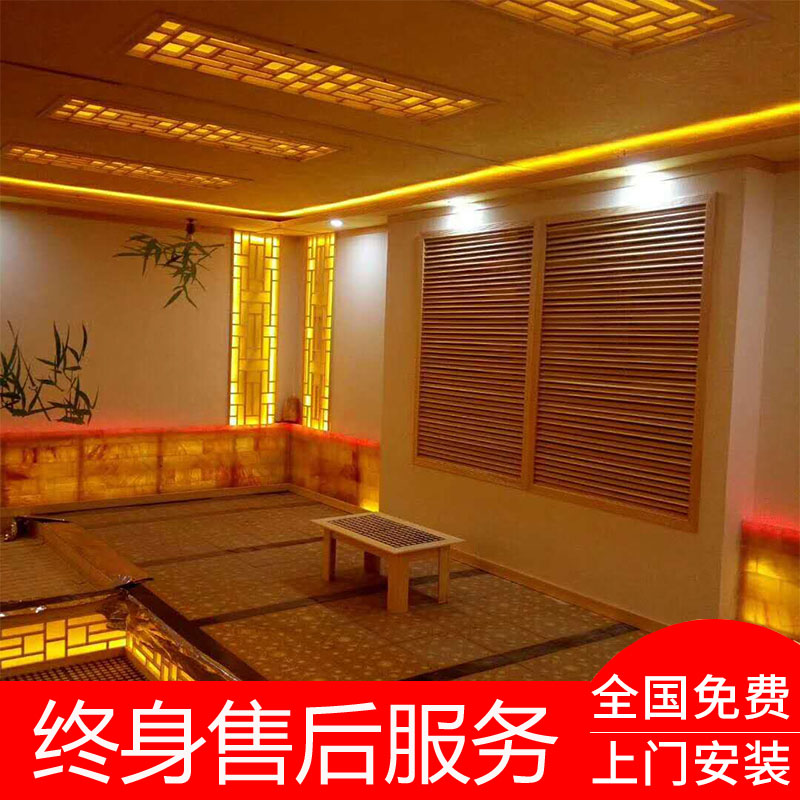 Installation and decoration of steam room customized steam room nano electric stone salt steam room for commercial beauty salon