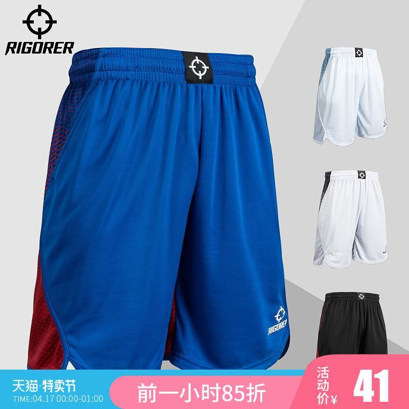 Basketball Training Shorts for men and women fitness running loose and breathable over the knee large quick dry sports Capris