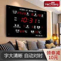 河创 新款LED电子万年历客厅家用时尚挂钟创意日历夜光钟表挂墙