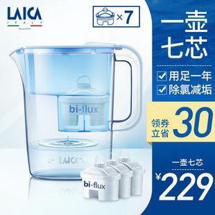 莱卡净水壶家用净水器直饮滤水壶滤芯厨房自来水过滤器便携净水杯