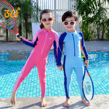 361-degree children's swimsuit boys'fashionable sunscreen diving suit hot spring swimsuit children's seaside vacation