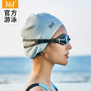 361度泳帽女大号长发防水硅胶护耳游泳帽男儿童舒适成人游泳帽子