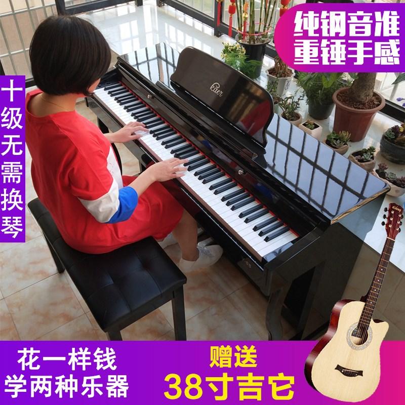 电钢琴88键重锤专业考级儿童成人初学者家用学生数码智能电子钢琴