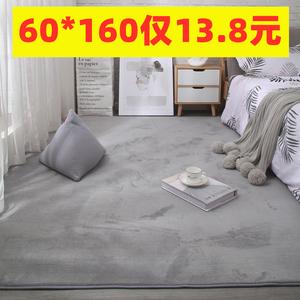 北欧地毯卧室床边毯客厅地垫毛绒房间满铺儿童茶几毯加厚简约家用