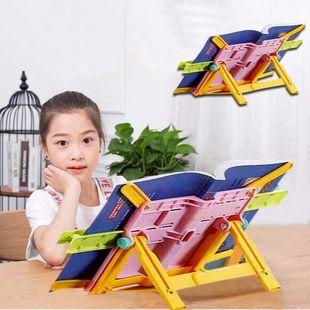 阅读架伸缩看书架学习架儿童多功能可折叠读书架课本架书立夹靠书