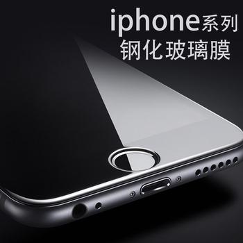 苹果6钢化膜iPhone7屏保玻璃非全覆盖8plus防摔xmax手机5se贴膜xr