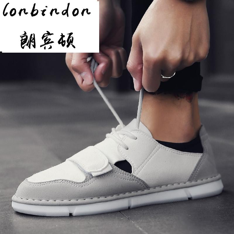 男鞋子韩版潮流英伦百搭秋季潮鞋小白鞋休闲鞋皮鞋透气板鞋