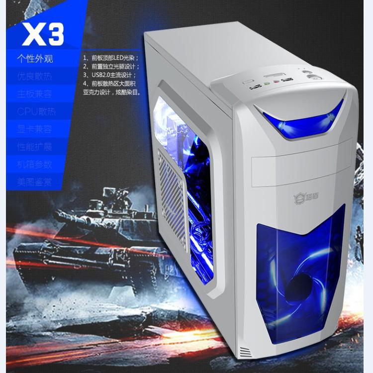 厂价直销 台式电脑主机 带侧透游戏机箱 X3全白 机箱 新款