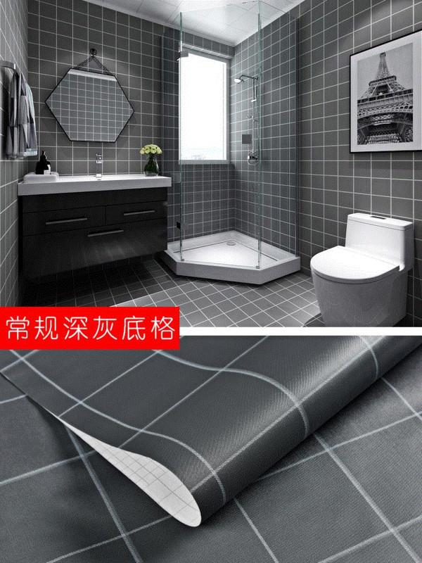 卫生间厨房防水地贴浴室阳台自粘墙贴耐磨瓷砖贴纸卧室地板贴纸