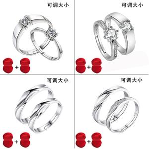 假戒指结婚对戒仿真婚庆情侣钻戒男女一对婚礼仪式活口可调节大小