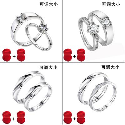 假戒指结婚对戒仿真婚庆情侣钻戒道具一对婚礼仪式活口可调节婚戒