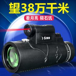 非红外线专用夜间眼镜单筒人体高清高倍透视夜视眼睛演唱会望远镜