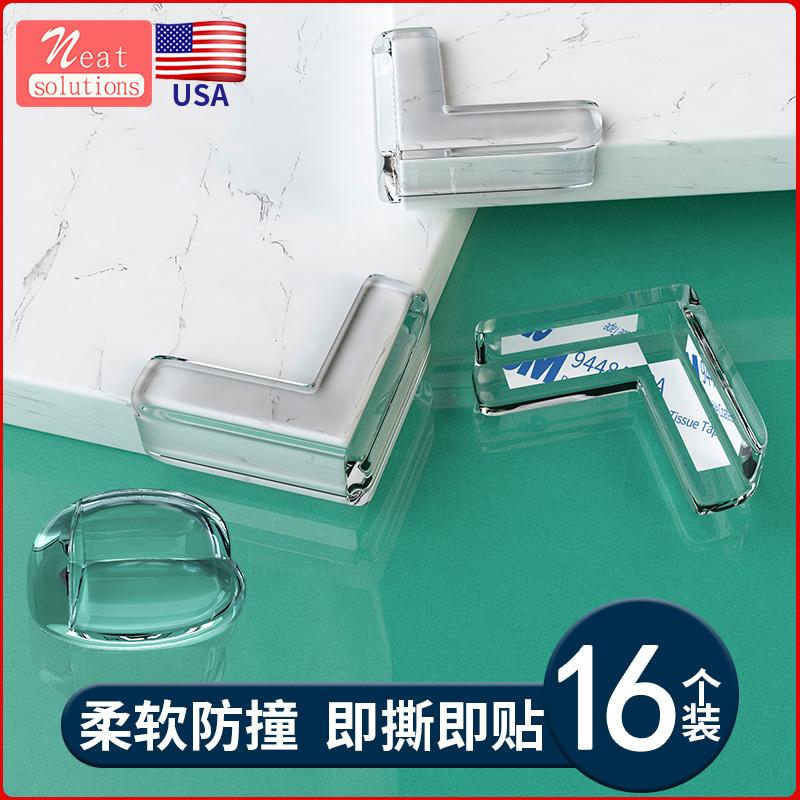 桌角防撞护角硅胶透明包角桌脚保护套柜子防磕碰餐桌家具边角包边