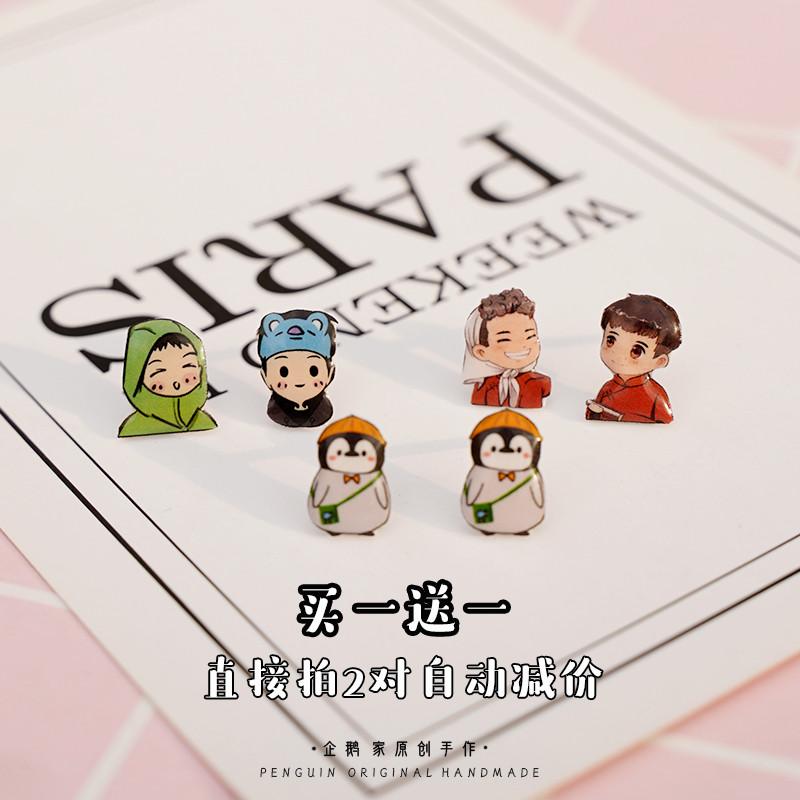Shang Jiuxi, he Jiuhua, the same type of ear clip without ear holes, female little penguin silver needle earrings, anti allergy plastic cute