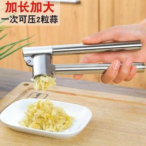 压蒜泥器家居厨房用品用具生活日用品小百货实用厨具创意烹饪神器