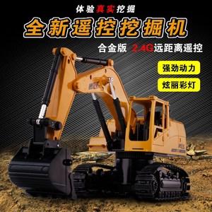 2.4无线遥控挖土机摇控汽车合金工程挖掘机充电电动玩具儿童男孩