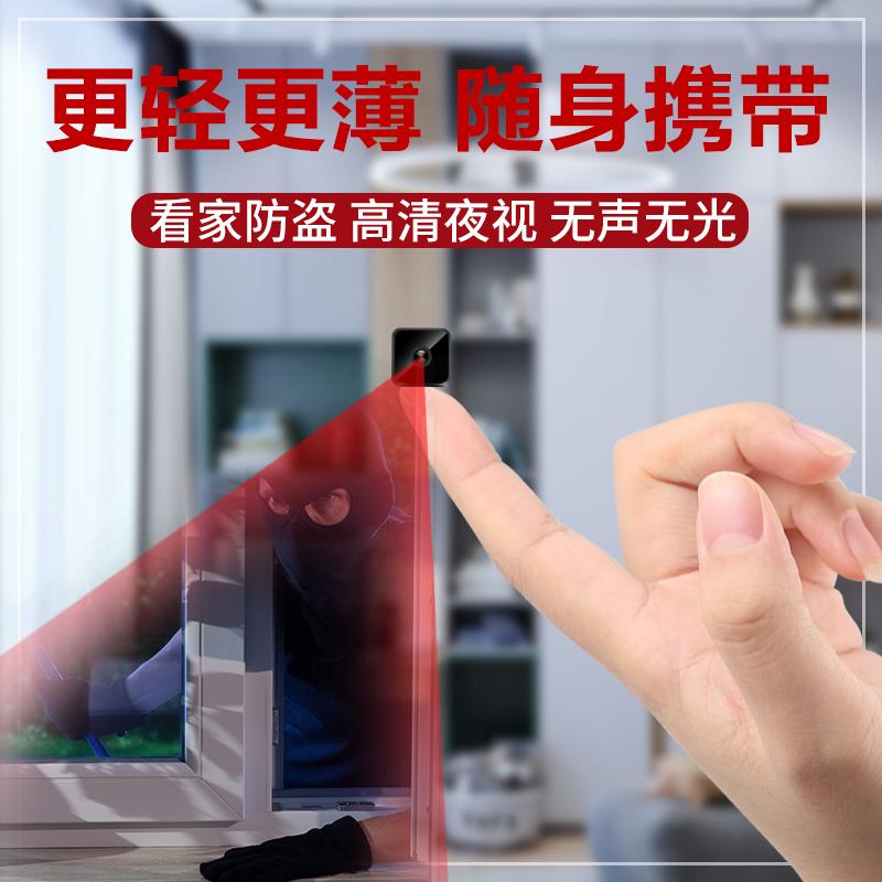 监控器摄像头家用远程连手机无线无需网络免插电小迷小型笔微监视图片
