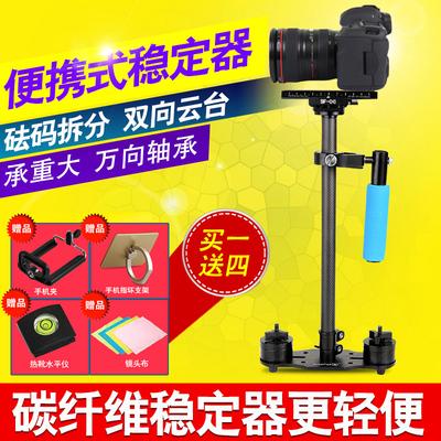 溯途手持稳定器碳纤维单反相机摄影防抖小斯坦尼康视频录像平衡器