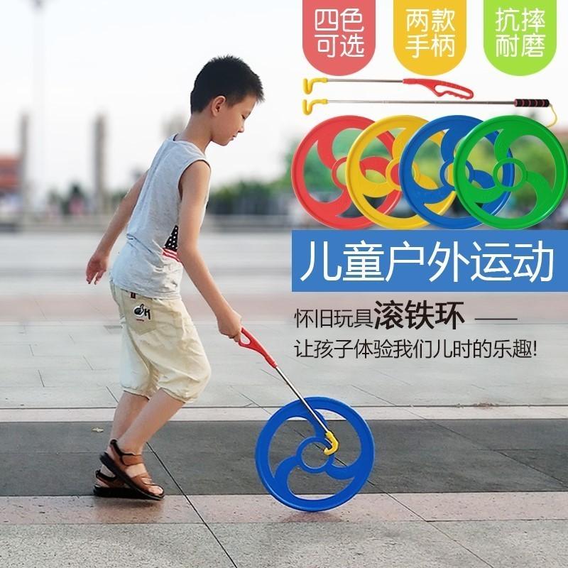 Детские игрушки / Товары для активного отдыха Артикул 600843874762
