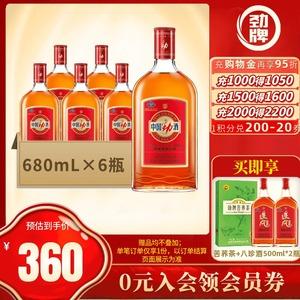 【官方授权】劲牌35度中国劲酒680ml*6瓶整箱装保健酒正品包邮