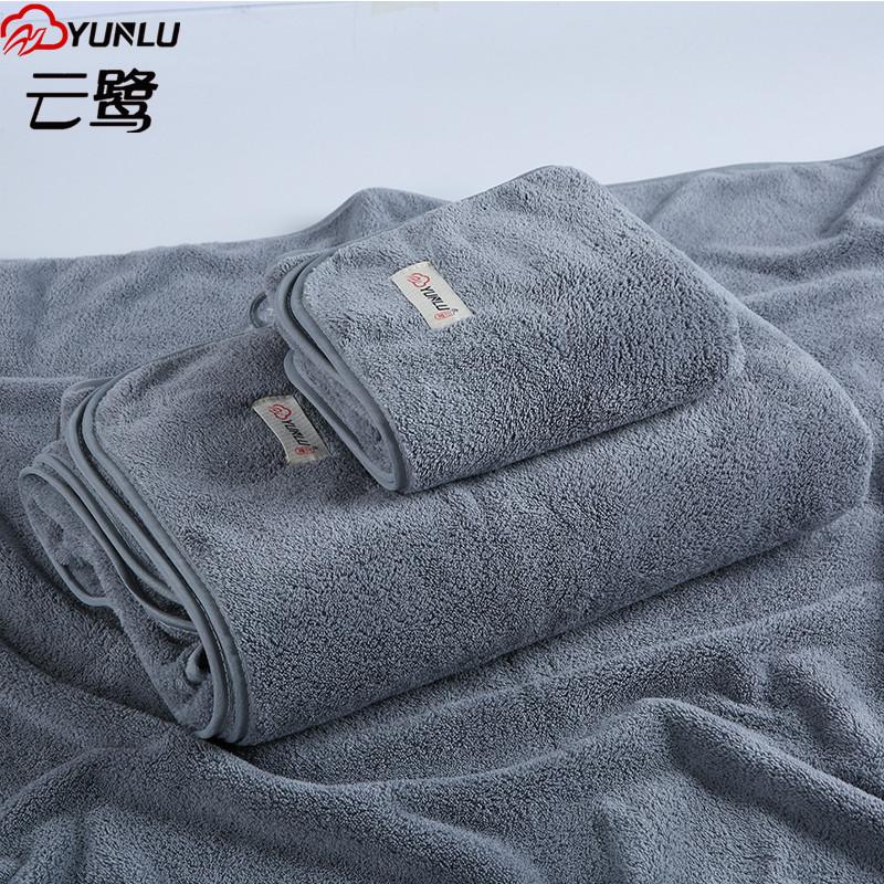 云鹭浴巾2件套 家用比纯棉柔软吸水男女成人洗澡大裹巾速干不掉毛