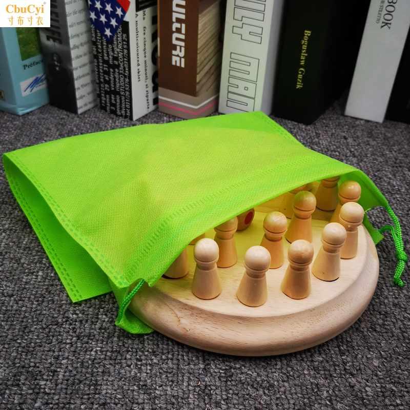 记忆棋 益智玩具 小学生 亲子互动桌面游戏儿童记忆力观察力训