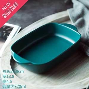 低價清倉處理瑕疵日式彩色陶瓷焗飯盤長方c形深盤子烤箱波爐可用