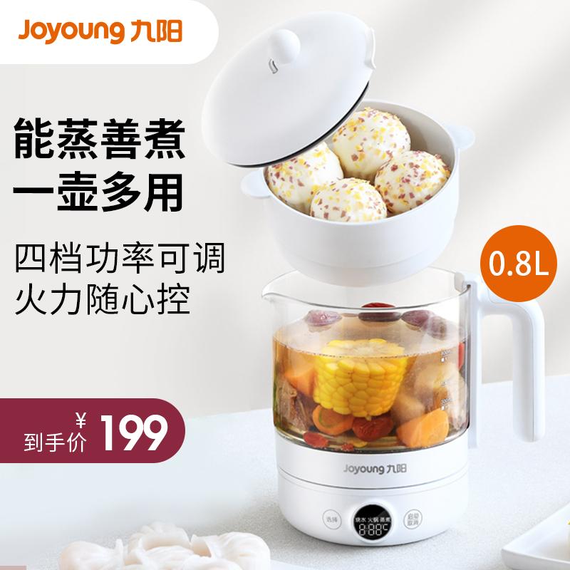 九阳多功能加厚养生壶煮茶器