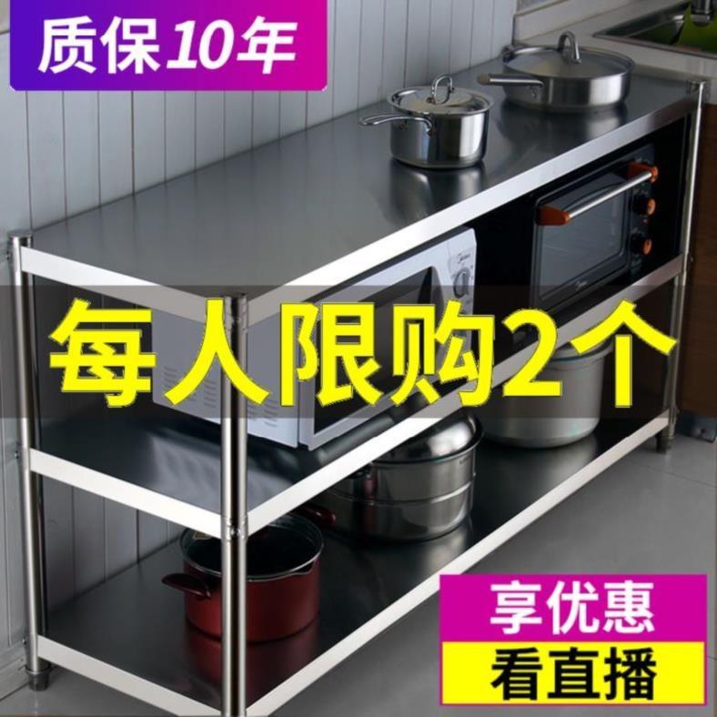 小家电大号加宽不锈钢置物架托盘落地浴室架调味瓶2层放碗厨房4层