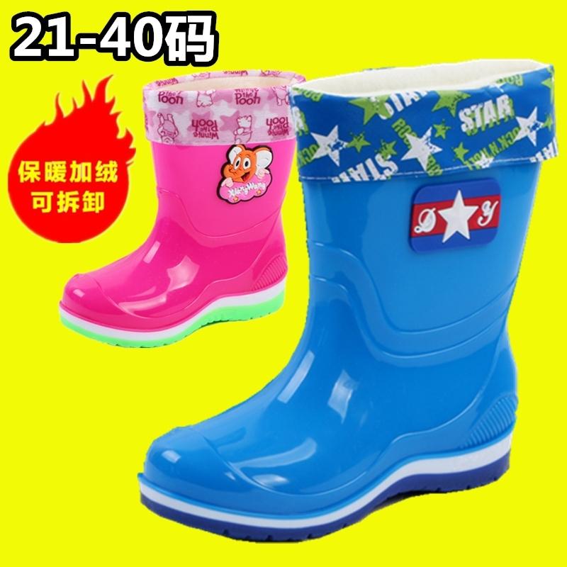 中大童雨鞋男童防水鞋儿童胶鞋2-14岁加绒小孩学生幼儿园女童雨靴,可领取3元天猫优惠券