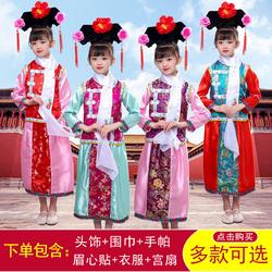 儿童古装女还珠格格宫廷服装清朝表演服公主旗服满族小学生民族服