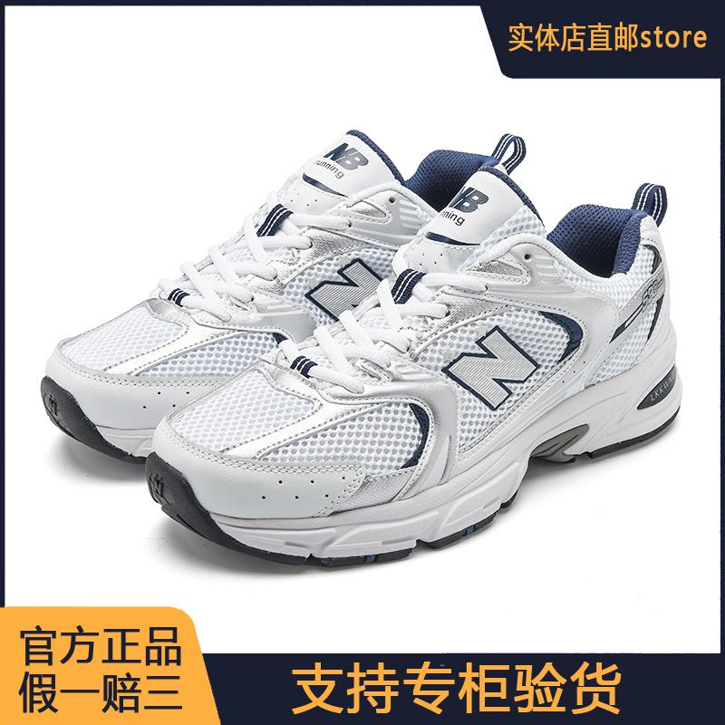 NB530豪新百伦斯凯mr复古休闲透气N字老爹运动鞋男iu同款跑步鞋女