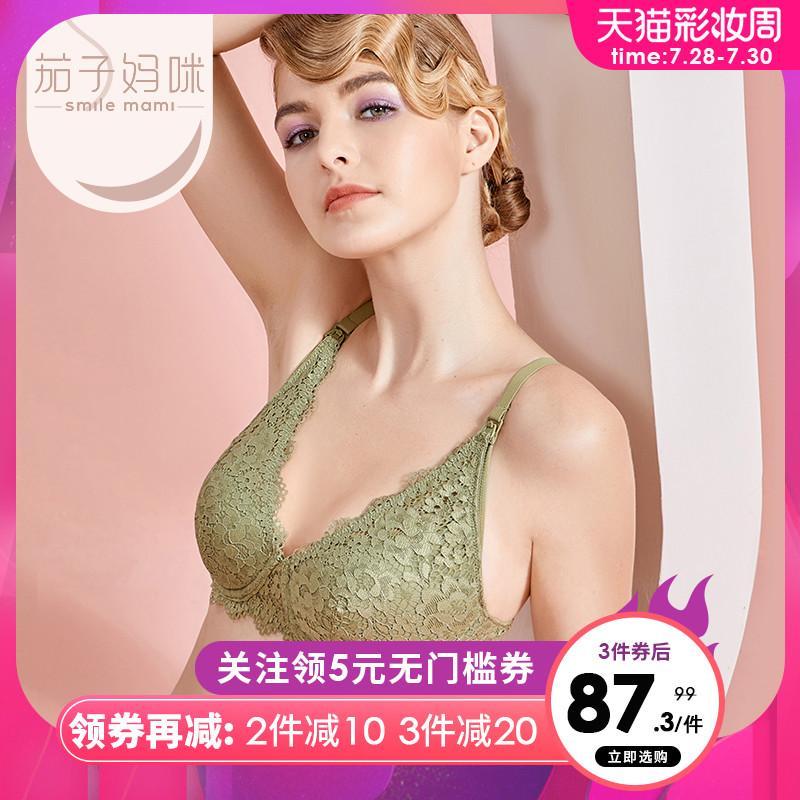 哺乳内衣大罩杯夏季薄款女喂奶大胸显小缩胸防下垂大码孕妇文胸