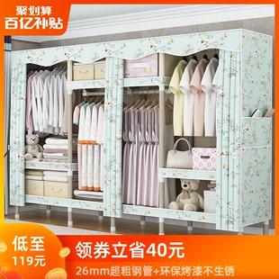 简易布衣柜钢管加粗加固加厚全钢架家用卧室布艺衣柜出租房用衣橱