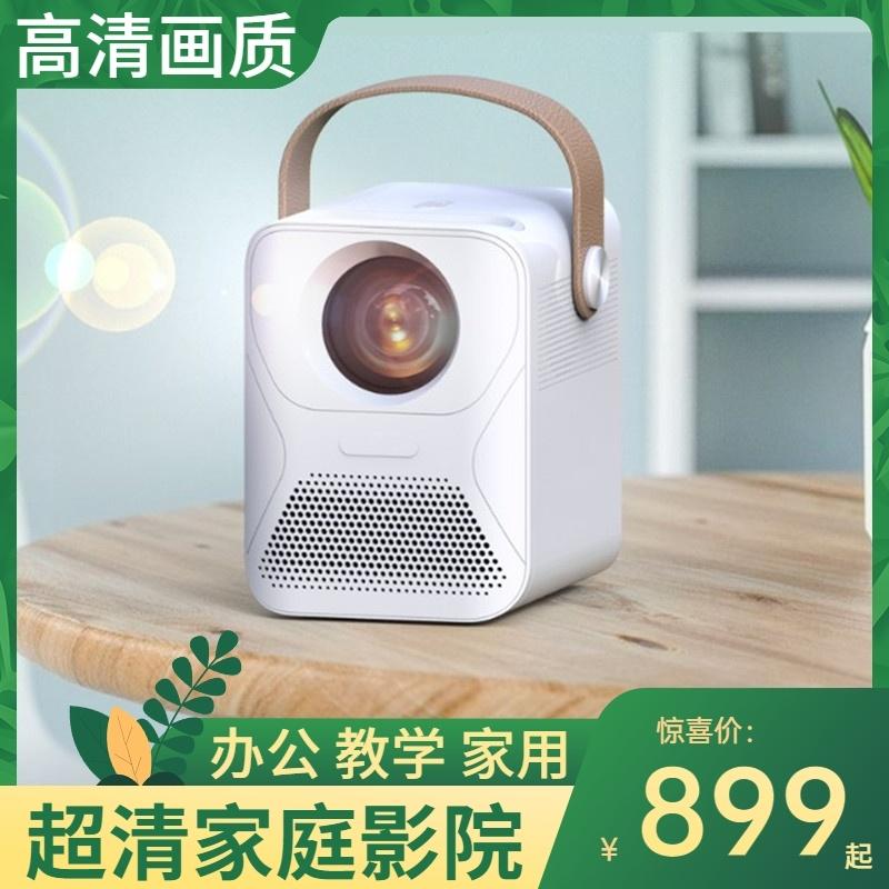 Проекторы / Запчасти проектора Артикул 639100260876