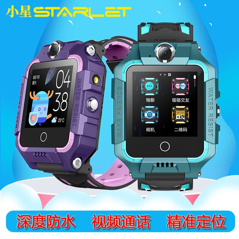 小星Starlet电话手表儿童小学生初中生4g全网通智能防水防摔男女孩天才360度GPS定位适用安卓小米华为手机图片