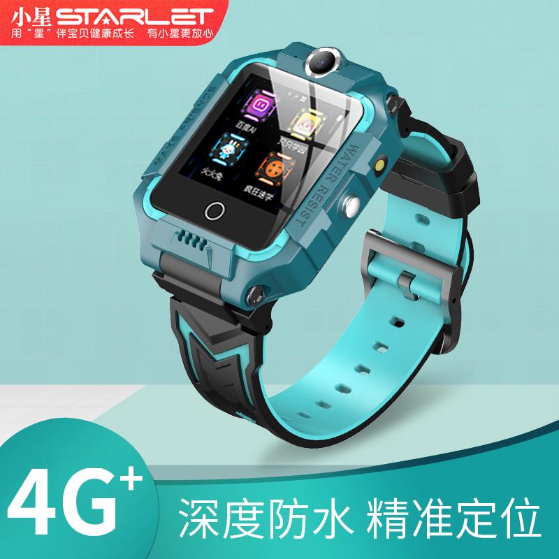 儿童电话手表智能4G防水防摔