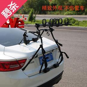 汽车自行车挂架自行车架汽g车h挂车载山地车备箱单车1架车尾架挂