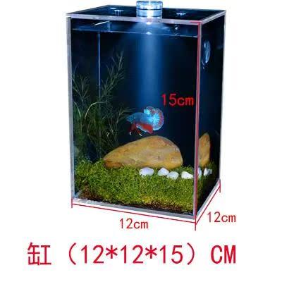 Дополнительные товары для аквариума Артикул 625971368968