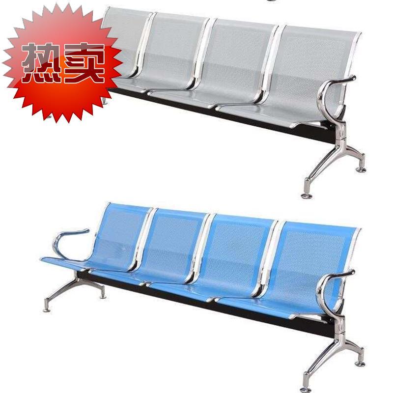 组合诊所连排椅长条公共座椅休闲五排椅系列人c休闲椅输液椅简约