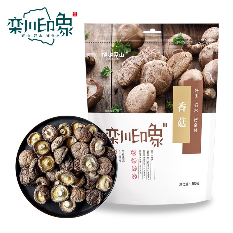 伊水栾山香菇干货300g/袋