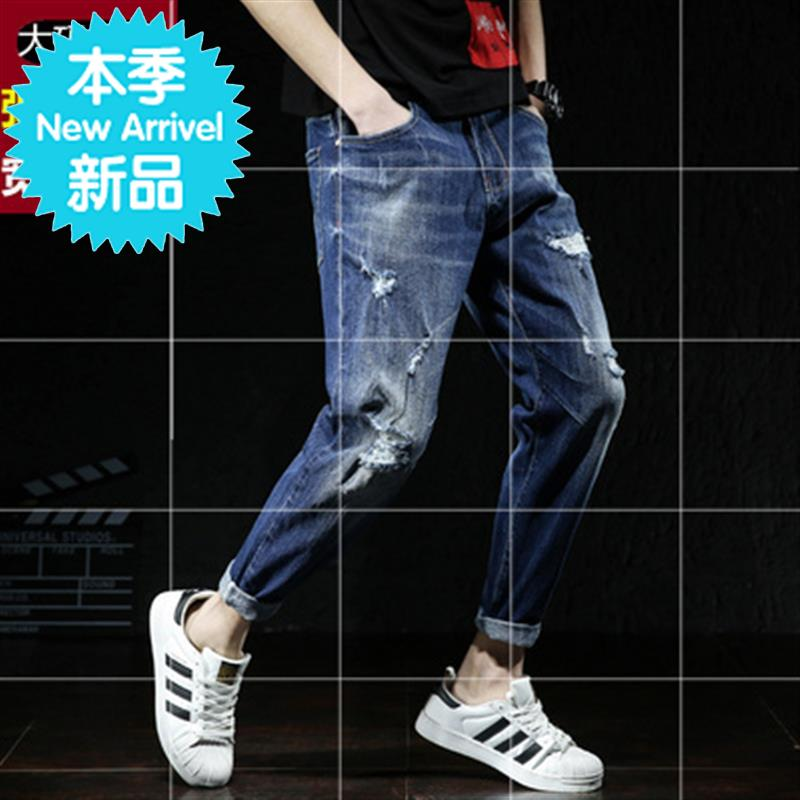 Big size hole trend Harem Pants mens I jeans fattening oversize loose elastic small leg Capris thin