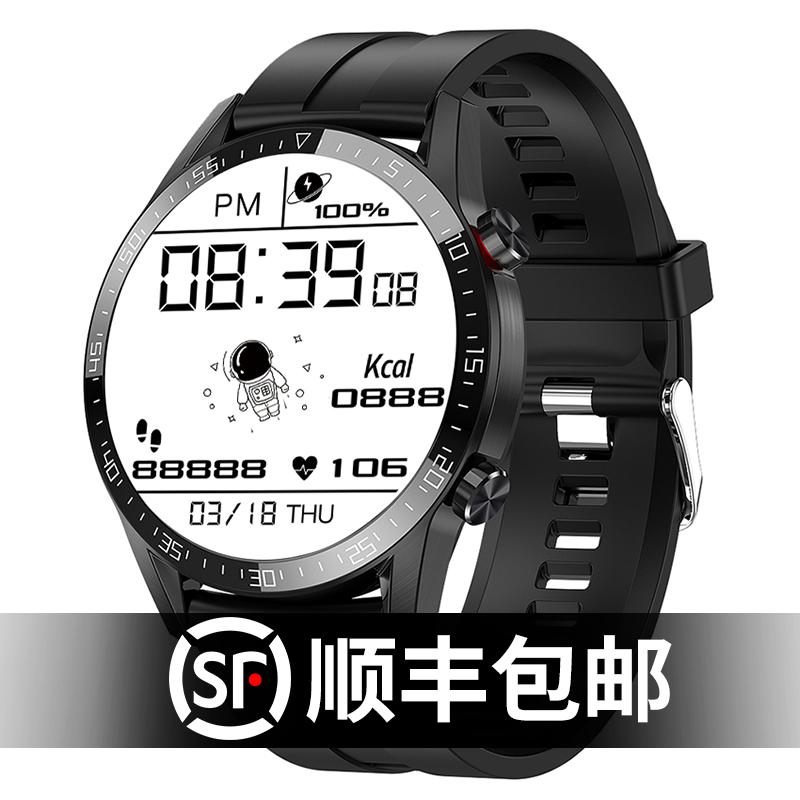 华为手机适用GT2太空人可接打电话智能手表华强北多功能蓝牙watch 3