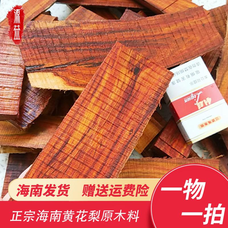 Другие материалы для шитья / Лоскуты кожи Артикул 588003688226